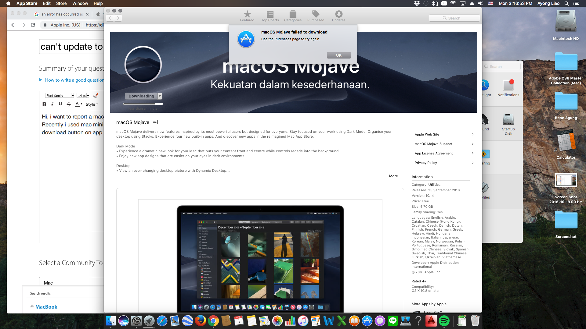 can't update to mac os mojave via app… - Apple Community