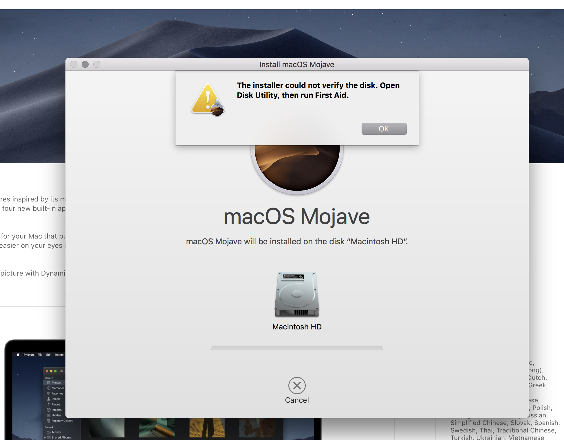 disk not verified during Mojave Install - Apple Community