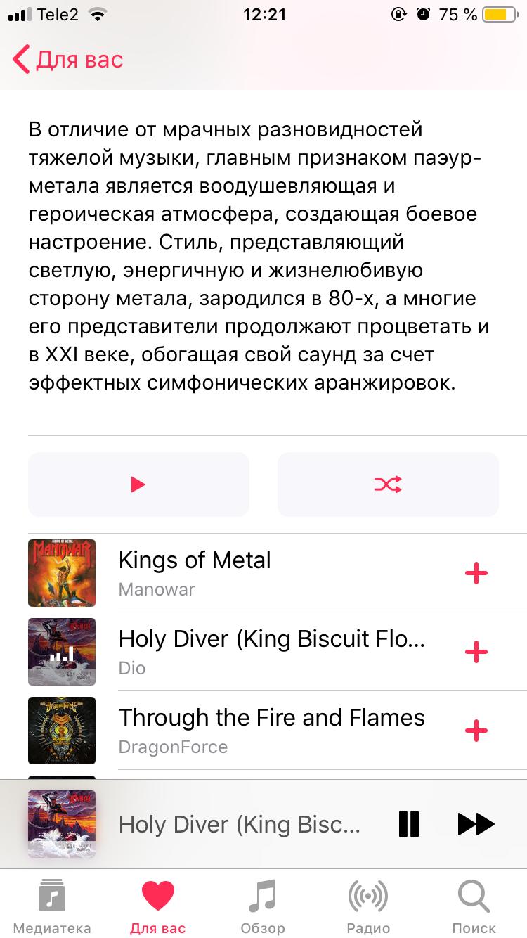 Apple Music genres - Apple Community