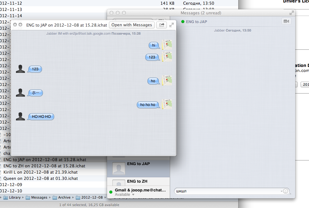 Display earlier messages history for Jabb… - Apple Community