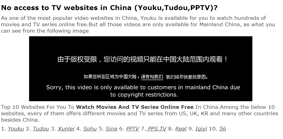 how to watch youku on iphone outside china - Apple Community