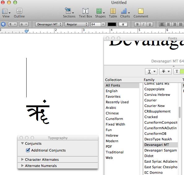 Problems using Devanagari-Qwerty keyboard… - Apple Community