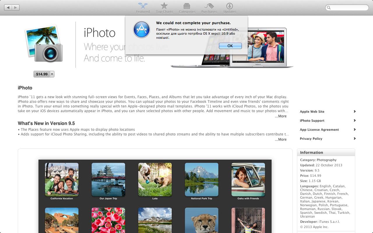 install iphoto on my mac