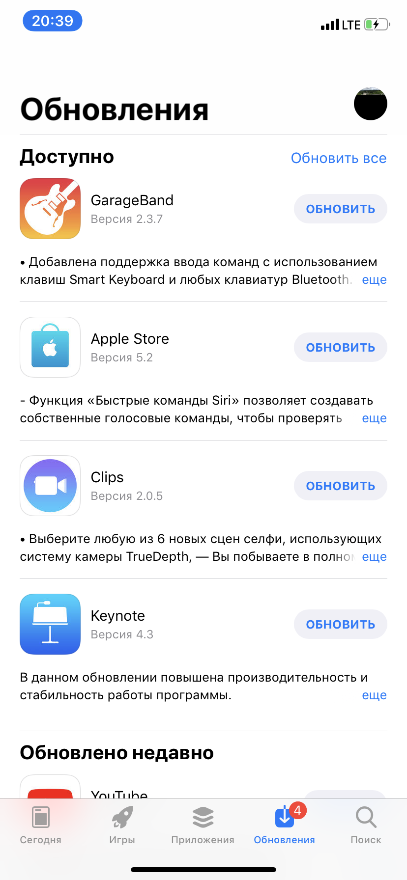 Problem in app store - Apple Community