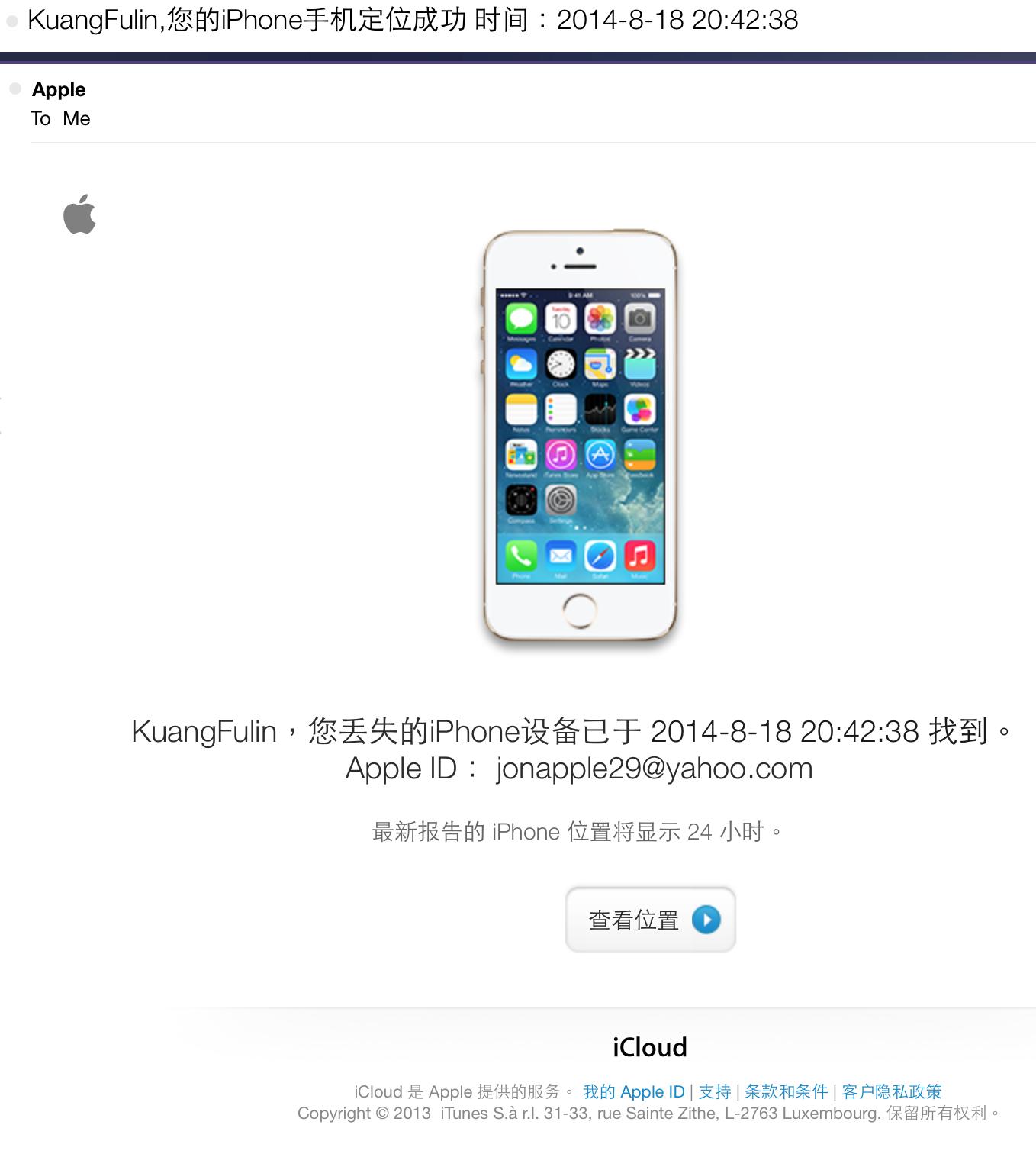 Is Icloud Qq Com A Vaild Icloud Email Add Apple Community