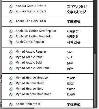 Foreign Fonts - Apple Community