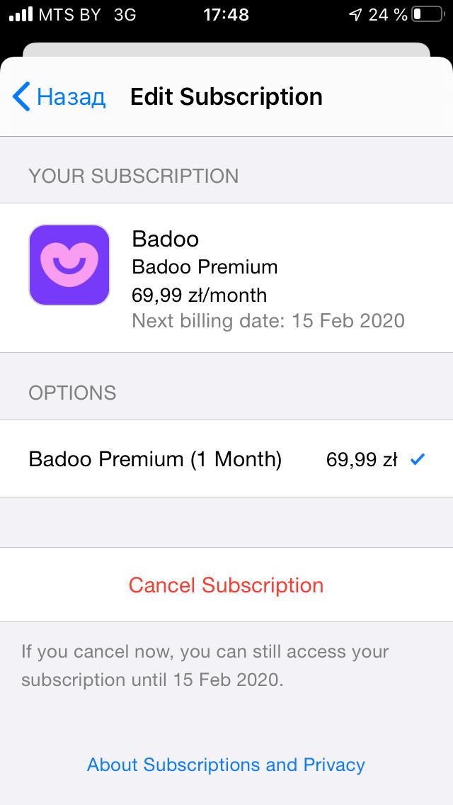 Premium badoo Badoo v5.223.0