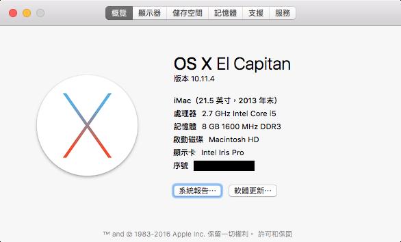 Late 2013 iMac 21 5' running very slow - Apple Community