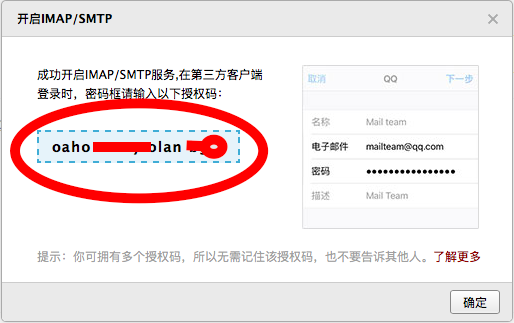Does anyone know how to set up qq mail on… - Apple Community