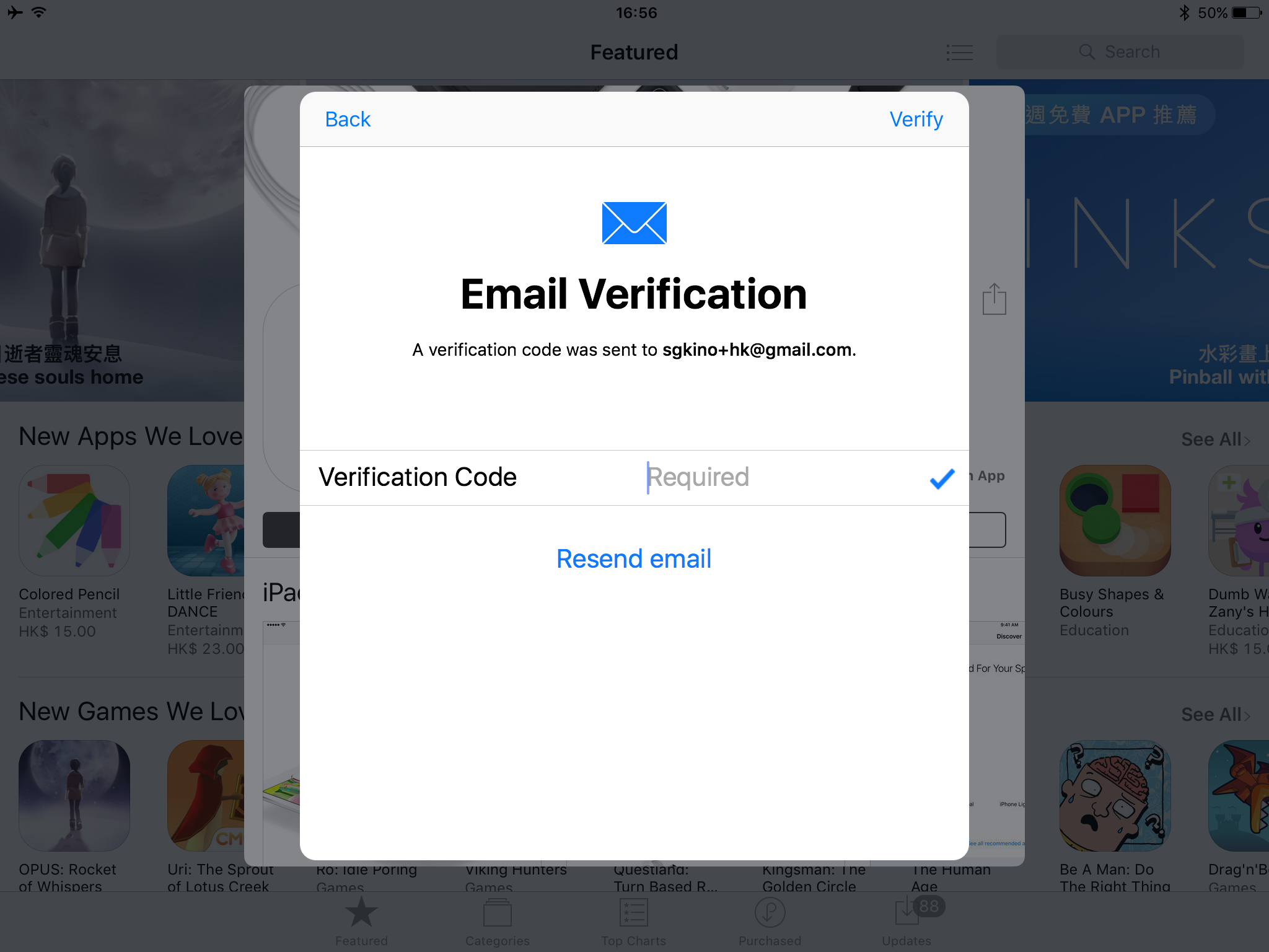 Stuck at the Verify Pages in creating App… - Apple Community