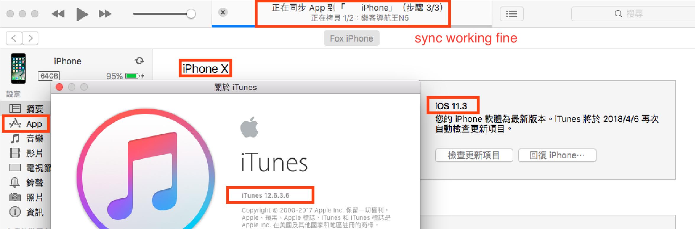 itunes 12.6.4 download mac