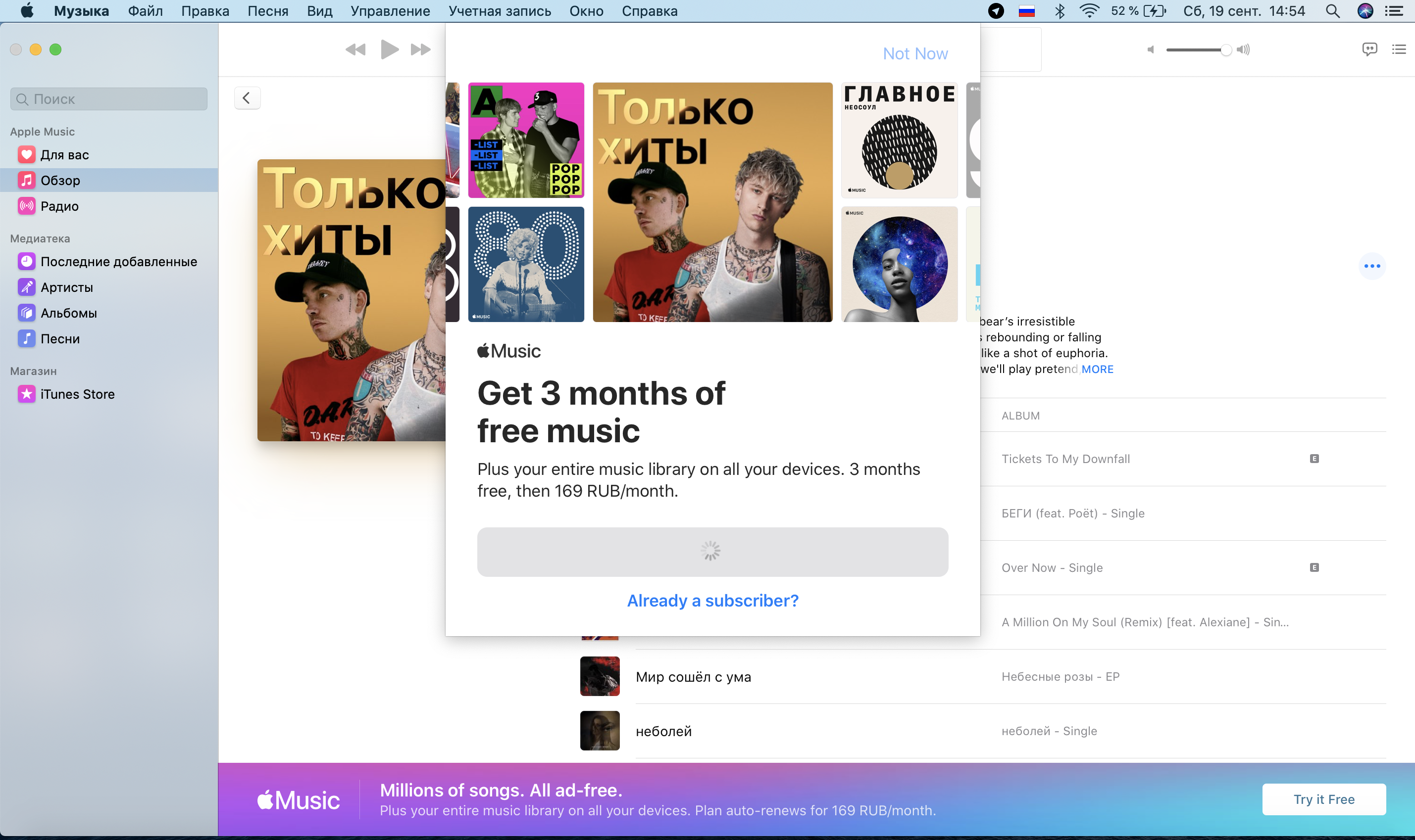 I Can T Go To The Music Application Apple Community