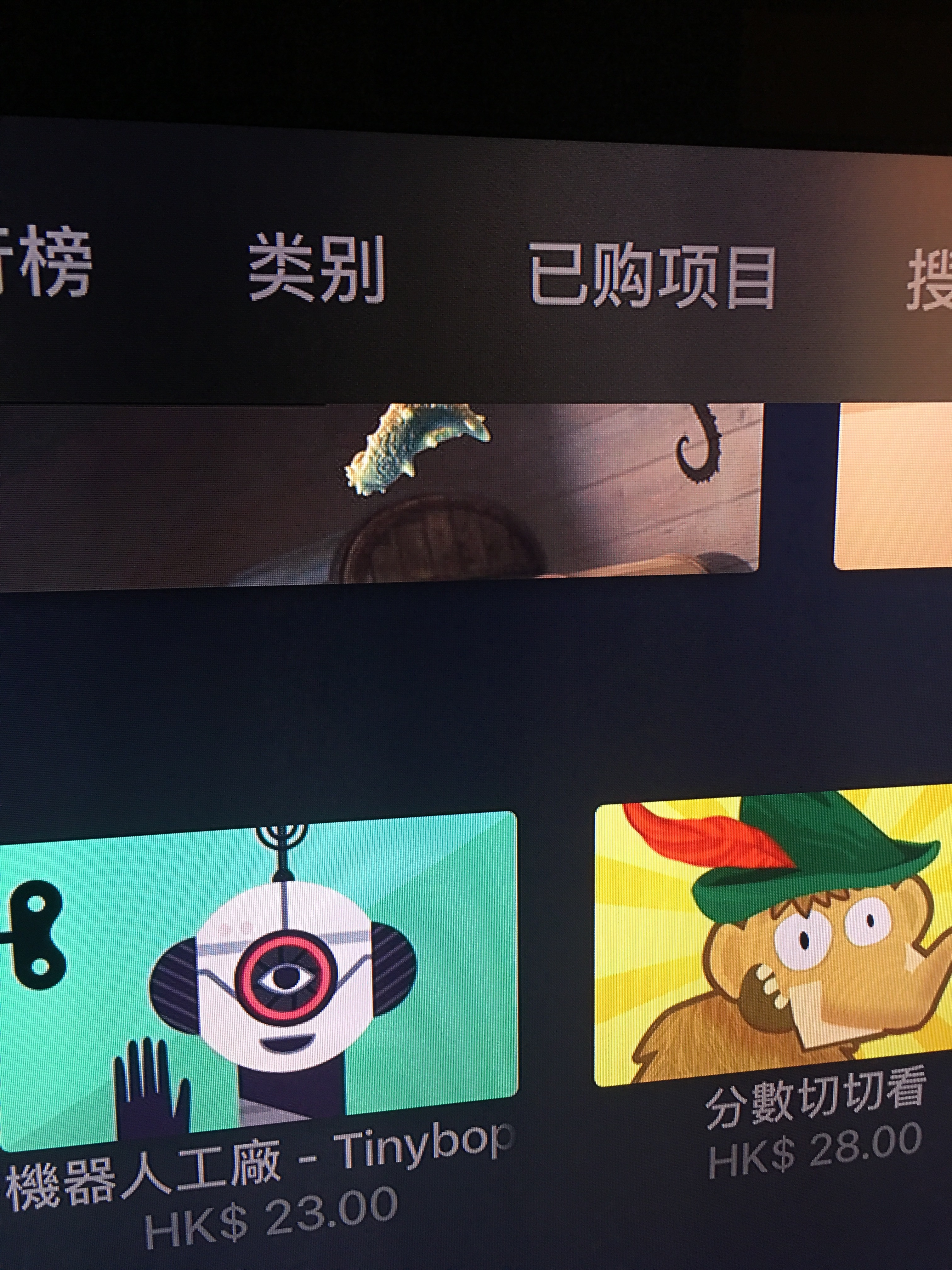 Apple TV, Tradition Chinese disappeared?! - Apple Community