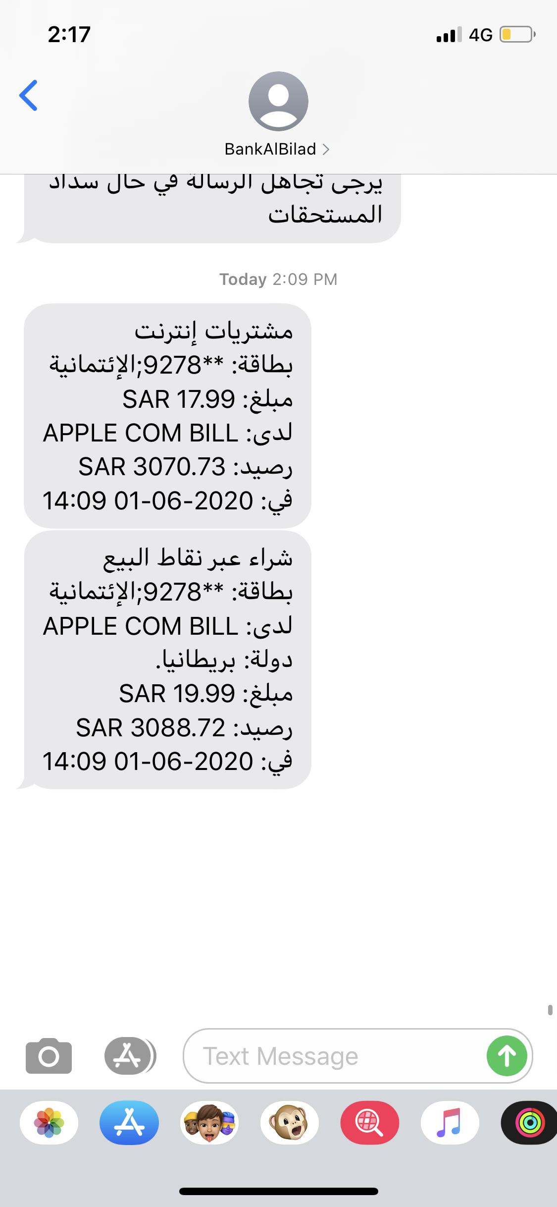 Com bill apple